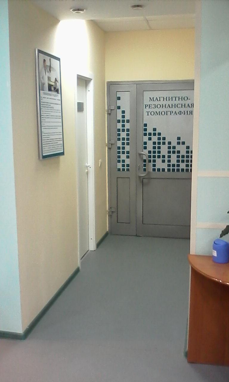 Клиника Центра молекулярной диагностики г Иркутск